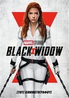 Black Widow #1796878 movie poster