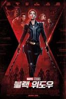 Black Widow #1798934 movie poster