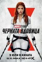 Black Widow #1798997 movie poster