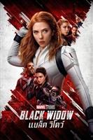 Black Widow #1799158 movie poster