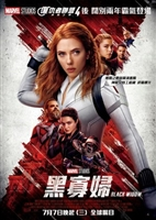 Black Widow #1799360 movie poster