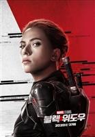 Black Widow #1799725 movie poster