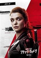 Black Widow #1799726 movie poster