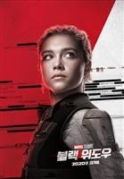 Black Widow #1799730 movie poster