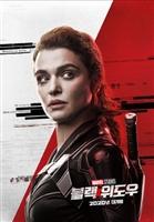 Black Widow #1799752 movie poster
