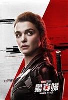 Black Widow #1799757 movie poster