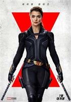 Black Widow #1799758 movie poster