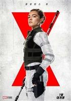 Black Widow #1799760 movie poster