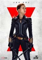 Black Widow #1799761 movie poster