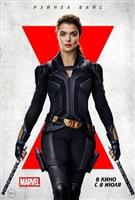 Black Widow #1799765 movie poster