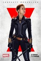 Black Widow #1799766 movie poster