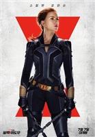 Black Widow #1799767 movie poster