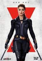 Black Widow #1799769 movie poster