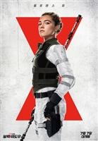Black Widow #1799770 movie poster