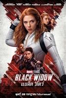 Black Widow #1799775 movie poster