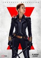 Black Widow #1799809 movie poster
