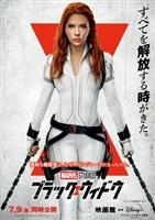Black Widow #1799831 movie poster