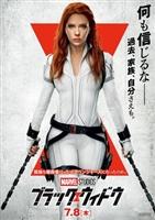 Black Widow #1799832 movie poster