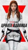 Black Widow #1801407 movie poster