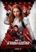 Black Widow #1801799 movie poster