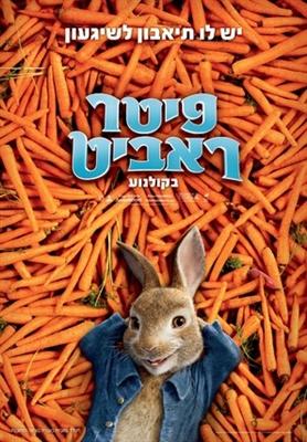 Peter Rabbit poster #1802806