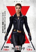 Black Widow #1804625 movie poster