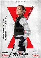 Black Widow #1804626 movie poster