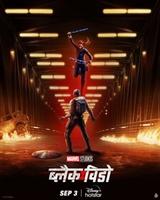 Black Widow #1805553 movie poster
