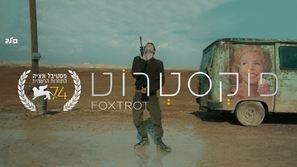 Foxtrot poster #1806234