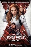 Black Widow #1806405 movie poster