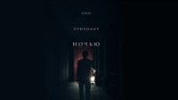 It Comes at Night #1809949 movie poster