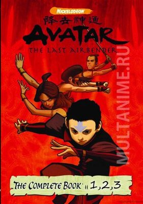Avatar: The Last Airbender poster #630604