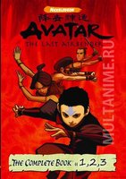 Avatar: The Last Airbender #630604 movie poster