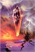 The Dark Crystal #641524 movie poster