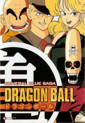 Dragon Ball poster #646928