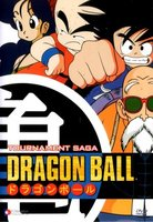 Dragon Ball #646929 movie poster