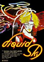 Liquid Sky movie poster