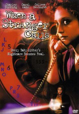 When a Stranger Calls poster #648818