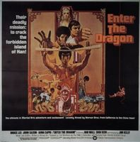 Enter The Dragon movie poster