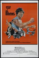 The Big Brawl #654479 movie poster