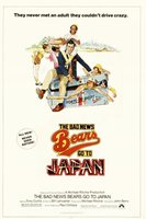 The Bad News Bears Go to Japan #657811 movie poster
