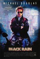 Black Rain movie poster