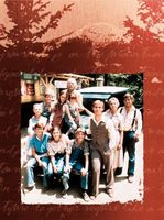 The Waltons #664416 movie poster