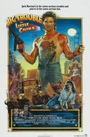 Big Trouble In Little China #665503 movie poster