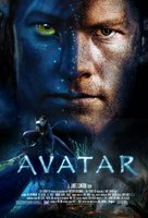 Avatar #670908 movie poster