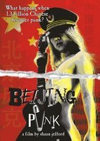 Beijing Punk movie poster