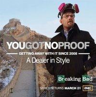 Breaking Bad #705481 movie poster