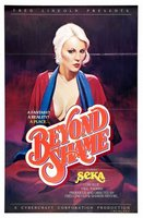 A Place Beyond Shame movie poster