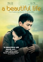 A Beautiful Life movie poster