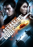 Assassins' Code movie poster